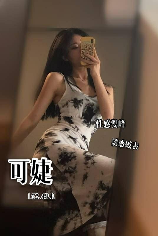 【水研放鬆舒壓會館-可婕】162/49/E-【約約客】老司機的最愛-私人寶箱