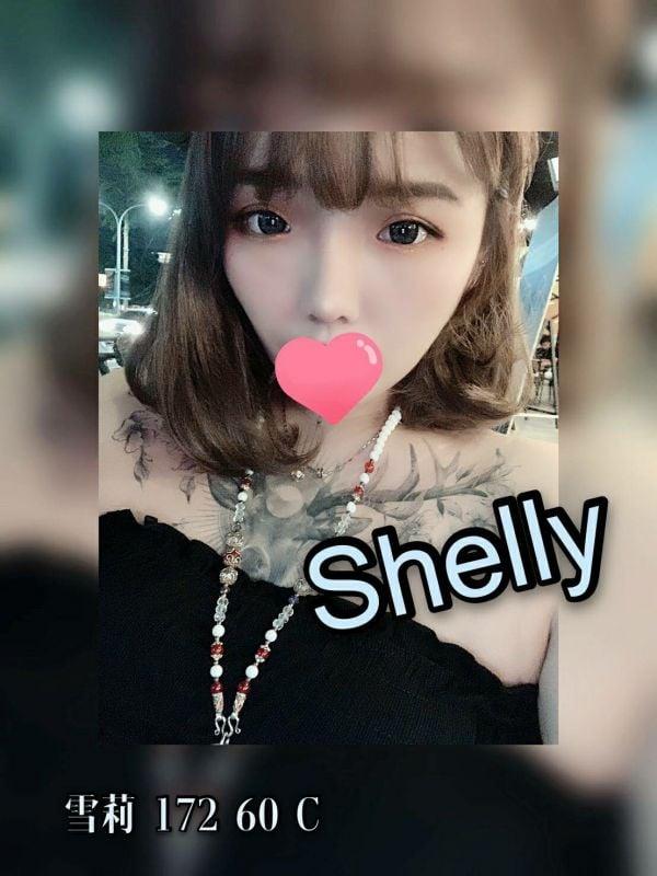 【正妹按摩雅妍館-Shelly】172/60/C-【約約客】老司機的最愛-私人寶箱