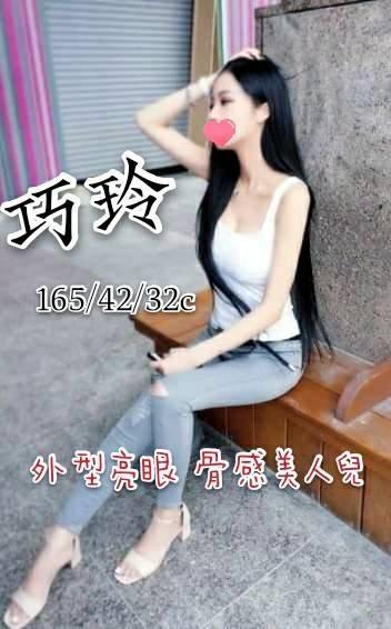 【正妹按摩雅妍館-巧玲】165/42/C-【約約客】老司機的最愛-私人寶箱