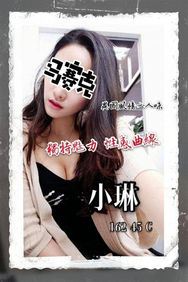 【水研放鬆舒壓會館館-小琳】162/45/C-【約約客】老司機的最愛-私人寶箱