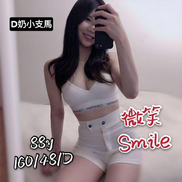 【水研放鬆舒壓會館-微笑】160/48/D-【約約客】老司機的最愛-私人寶箱