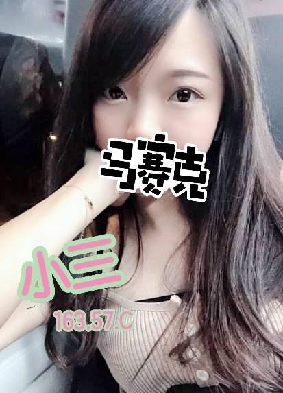 【正妹按摩朝代館-小三】163/57/C-【約約客】老司機的最愛-私人寶箱