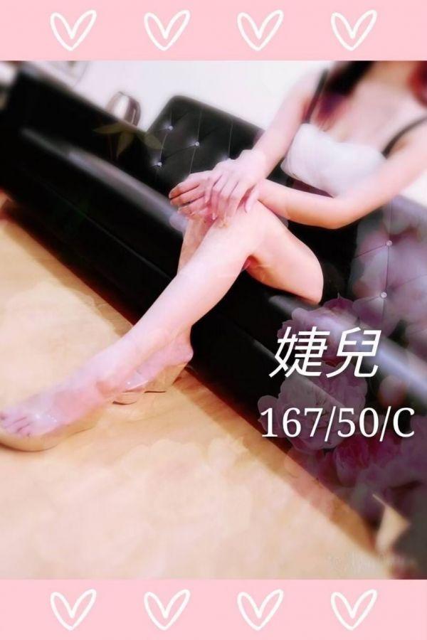【水研放鬆舒壓會館-婕兒】167/50/C-【約約客】老司機的最愛-私人寶箱