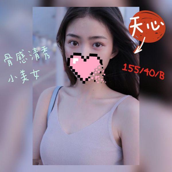 【皇都長春護膚店-天心】155/40/C-【約約客】老司機的最愛-私人寶箱