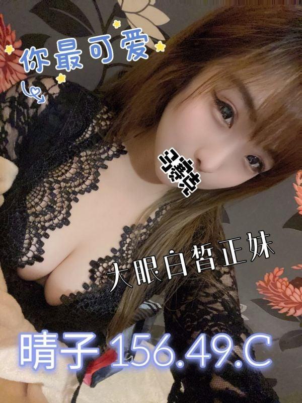 .【水研放鬆舒壓會館-晴子】156/50/D-【約約客】老司機的最愛-私人寶箱