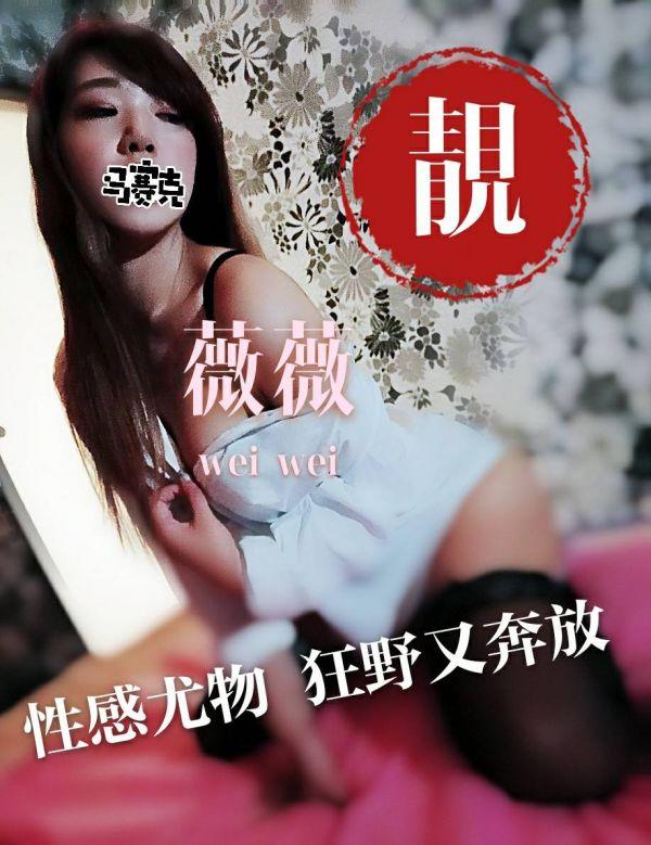 .【水研放鬆舒壓會館-薇薇】170/56/D-【約約客】老司機的最愛-私人寶箱