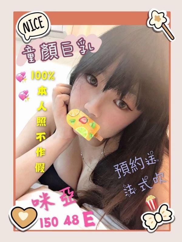 【雲頂SPA護膚會館-咪亞】150/48/E-【約約客】老司機的最愛-私人寶箱