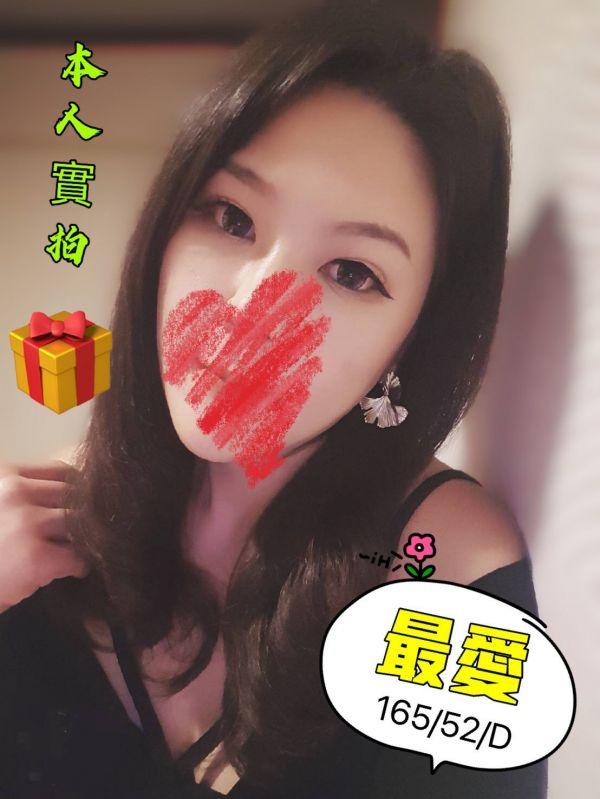 .【皇都長春護膚店-最愛】165/52/D-【約約客】老司機的最愛-私人寶箱