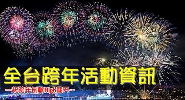 【2020跨年精選】-【台北夜總會制禮便服酒店】【武小P】