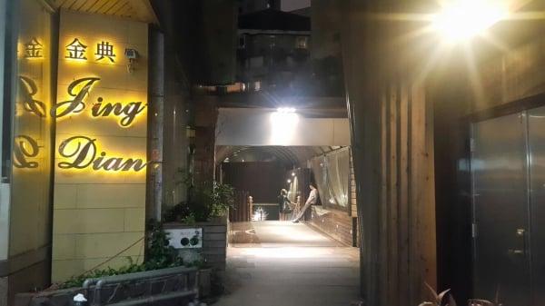 【金典】兄弟飯店旁的祕密花園-【台北夜總會制禮便服酒店】【武小P】