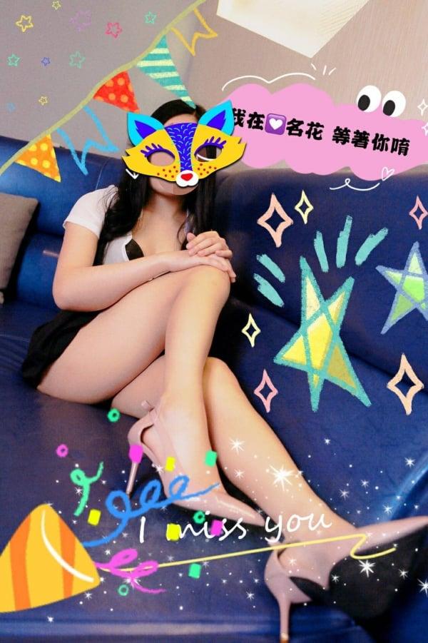【名花】火辣OL上線-【台北夜總會制禮便服酒店】【武小P】